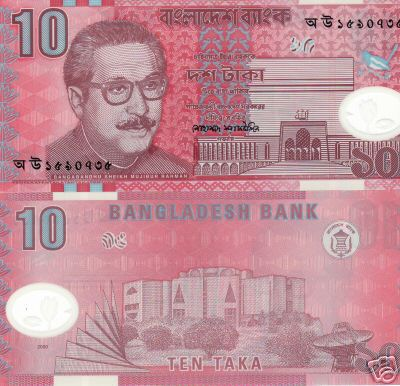 10 Taka 2000 Bangladesh plastic Polymer MONEY BANK NOTE - P35 - Collectors Currency