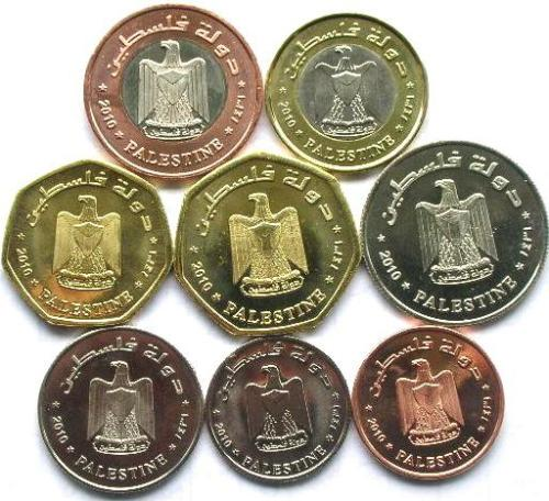 Palestine 2010 New Set Of 8 Animal CoinsWith 2 Bimetal