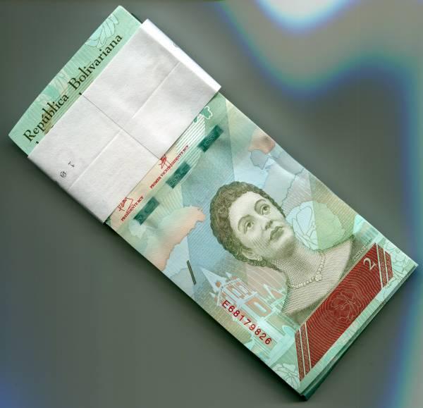 LIBYA 1 DINAR 2013 ½ BUNDLE UNC CONSECUTIVE PACK OF 50 PCS P 76 REVOLUTION