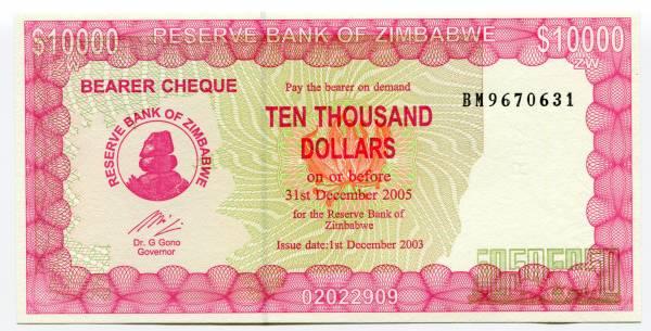 ZIMBABWE 500,000  DOLLARS 2008 Prefix AA  P 76  UNCIRCULATED