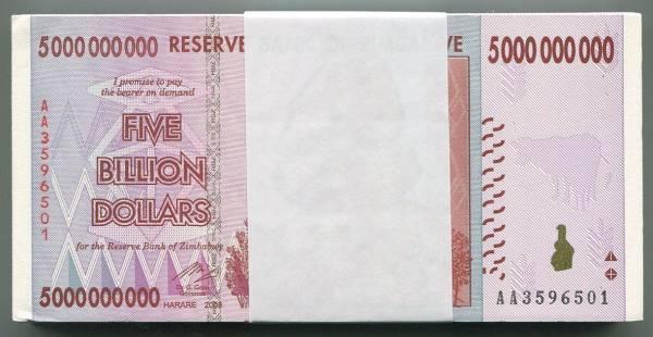 1 x 100 Trillion zimbabwe 2008 series AA //100 Trillion series circulated