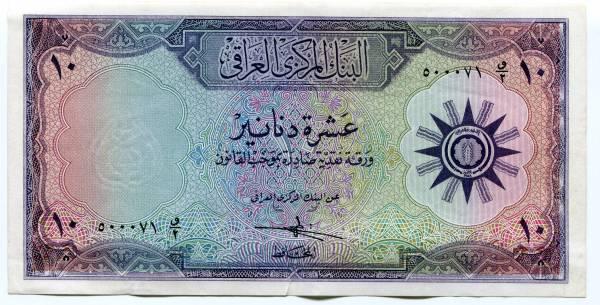 P70 Zimbabwe 2007 $500 Uncirculated Banknote Money
