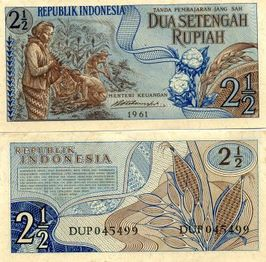 1 LEU 1996 Banknote Note ROMANIA UNC P 91 P91